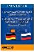 Infokarte Fahrerwortschatz Deutsch-Russisch