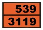 Einschub-Warntafel, Prägung 539/3119